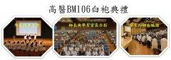 108-BM106.jpg
